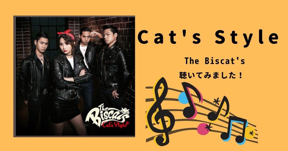 CatsStyle