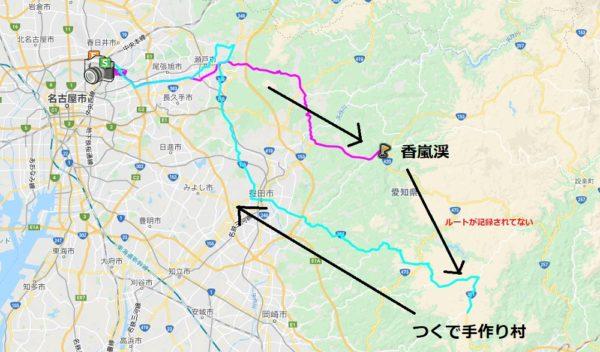 香嵐渓ルート
