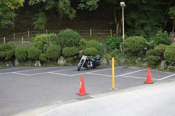 香嵐渓駐車場