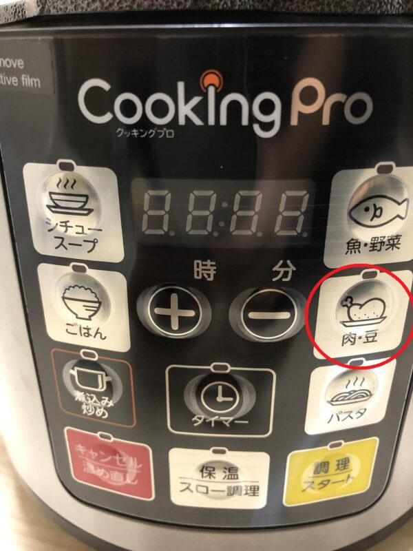肉豆ボタン